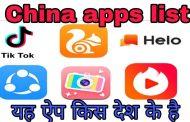 Ấn Độ cấm hơn 100 ứng dụng liên quan đến Trung Quốc